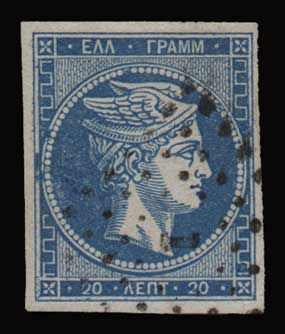 Lot 190 - -  LARGE HERMES HEAD 1862/67 consecutive athens printings -  Athens Auctions Public Auction 91 General Stamp Sale