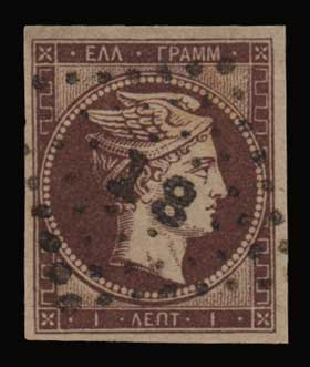Lot 40 - - FORGERY forgery -  Athens Auctions Public Auction 92 General Stamp Sale