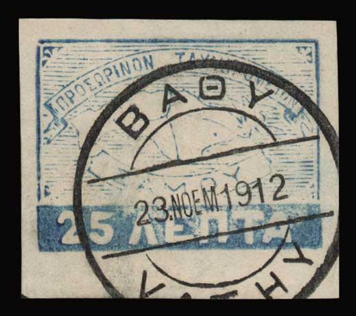 Lot 1404 - -  SAMOS ISLAND Samos Island -  Athens Auctions Public Auction 91 General Stamp Sale
