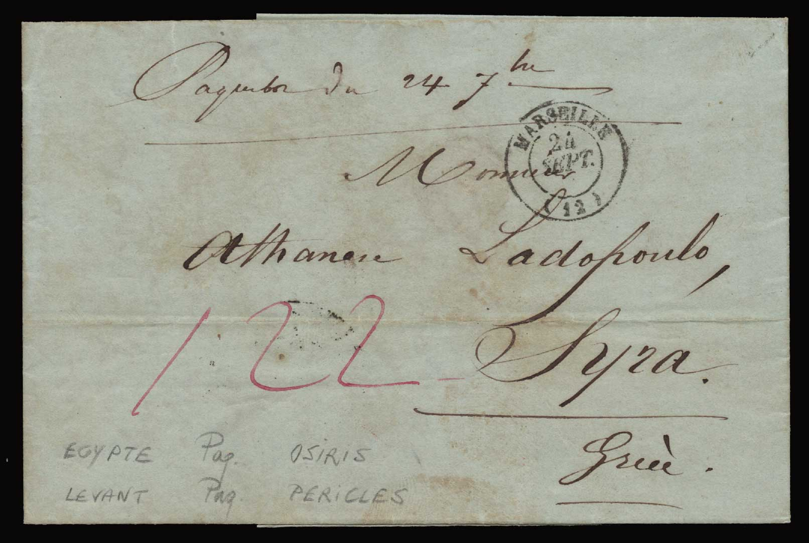 Lot 19 - - PREADHESIVES preadhesives -  Athens Auctions Public Auction 92 General Stamp Sale
