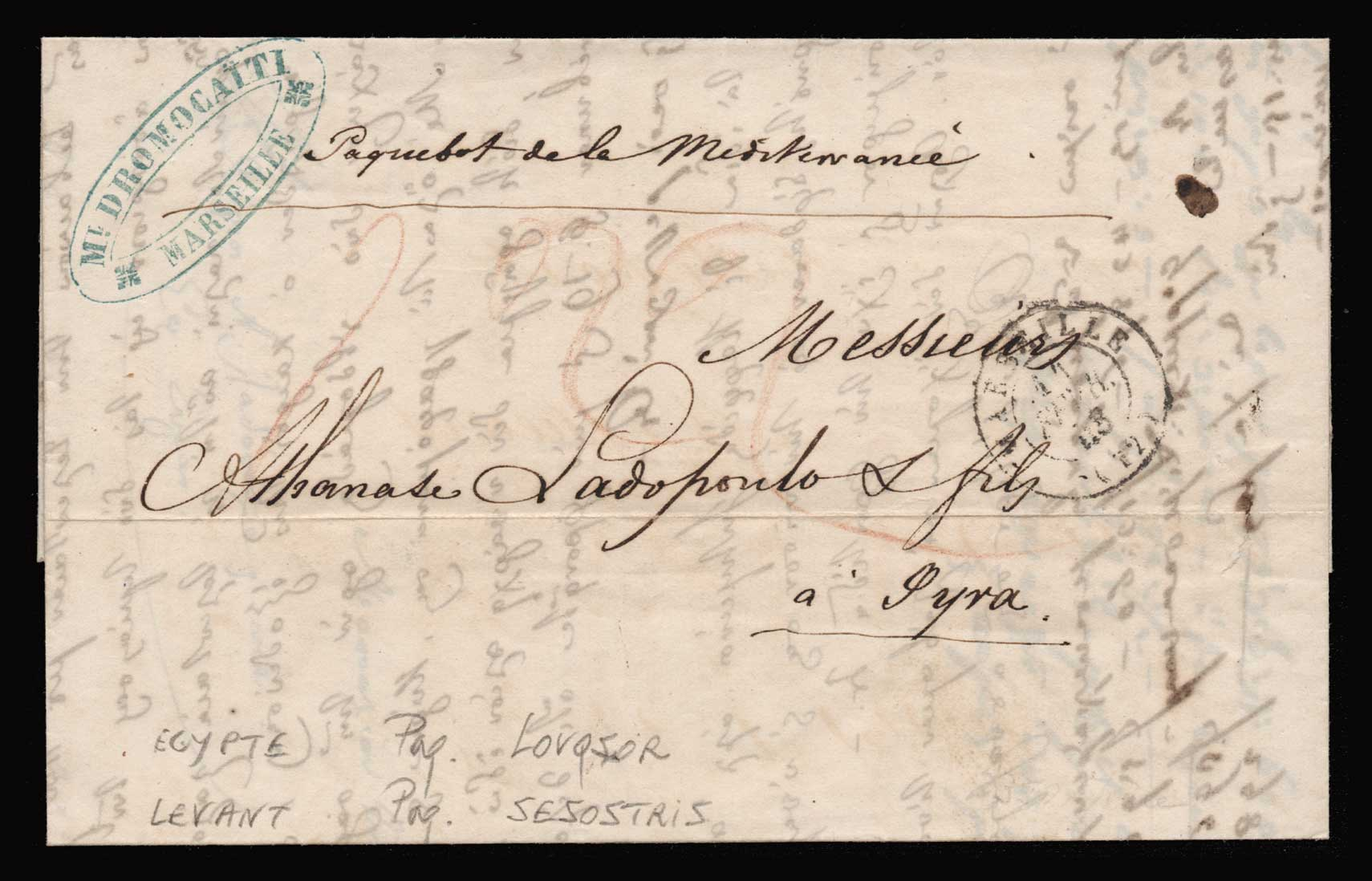 Lot 12 - - PREADHESIVES preadhesives -  Athens Auctions Public Auction 93 General Stamp Sale