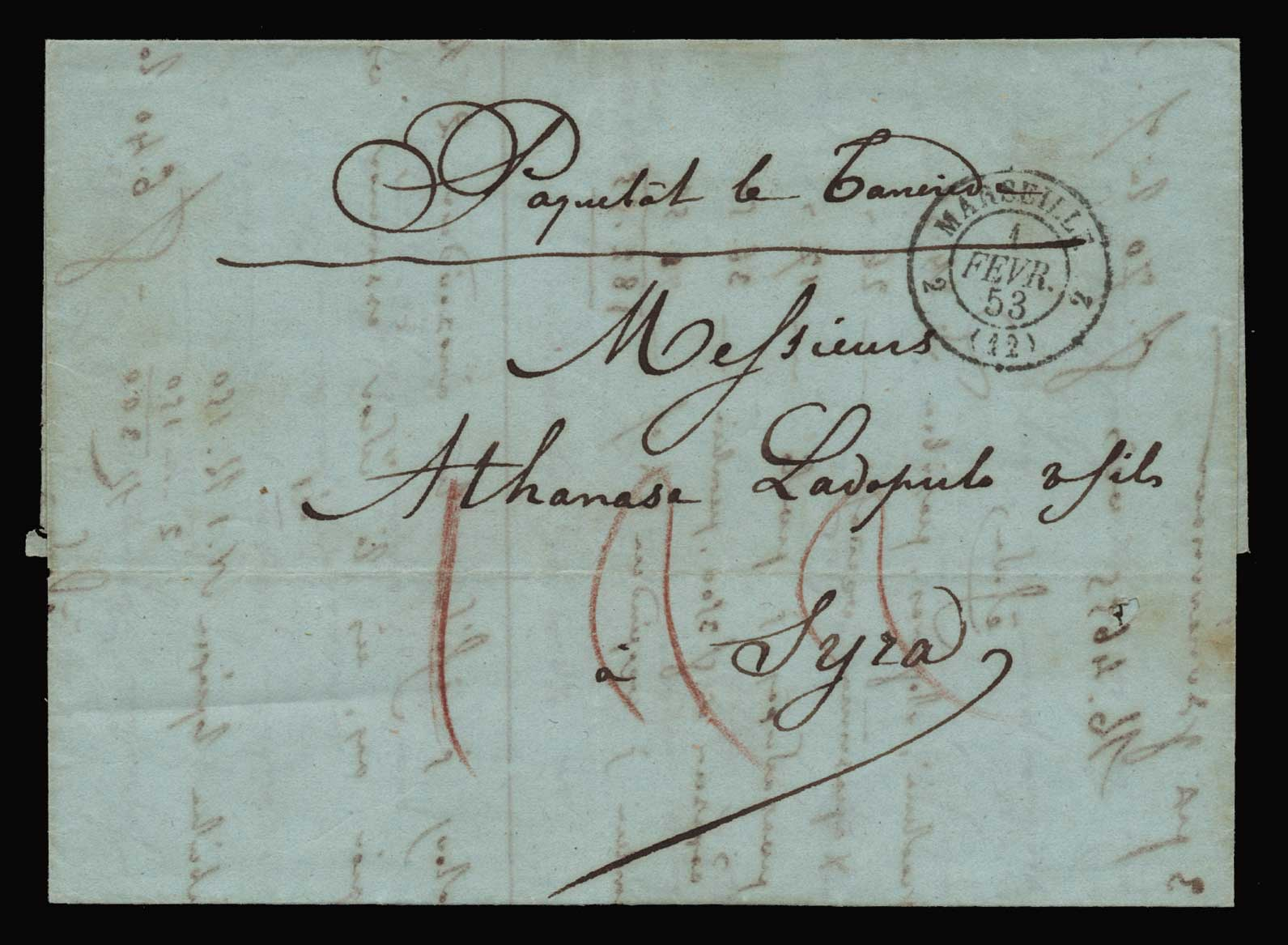 Lot 13 - - PREADHESIVES preadhesives -  Athens Auctions Public Auction 93 General Stamp Sale