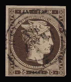 Lot 268 - -  LARGE HERMES HEAD 1876 paris printing -  Athens Auctions Public Auction 92 General Stamp Sale