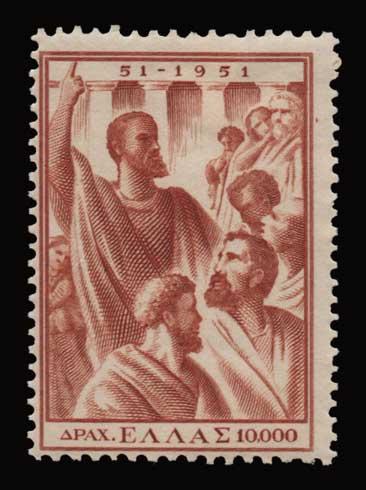 Lot 762 - - 1945-2013 1945-2013 -  Athens Auctions Public Auction 92 General Stamp Sale