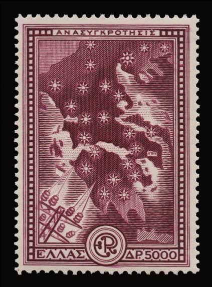 Lot 763 - - 1945-2013 1945-2013 -  Athens Auctions Public Auction 92 General Stamp Sale
