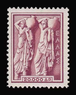 Lot 769 - - 1945-2013 1945-2013 -  Athens Auctions Public Auction 92 General Stamp Sale