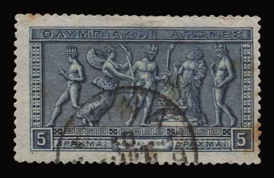 Lot 552 - -  1906 SECOND OLYMPIC GAMES 1906 second olympic games -  Athens Auctions Public Auction 92 General Stamp Sale
