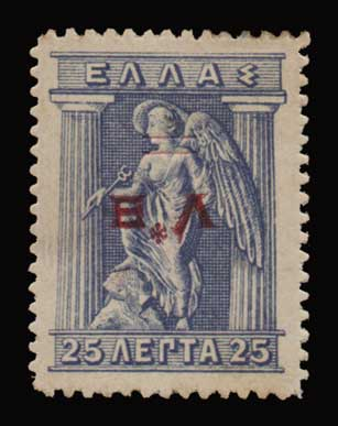 Lot 1411 - -  CHIOS ISLAND Chios Island -  Athens Auctions Public Auction 92 General Stamp Sale