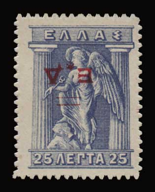 Lot 1412 - -  CHIOS ISLAND Chios Island -  Athens Auctions Public Auction 92 General Stamp Sale