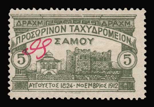 Lot 1381 - -  SAMOS ISLAND Samos Island -  Athens Auctions Public Auction 92 General Stamp Sale