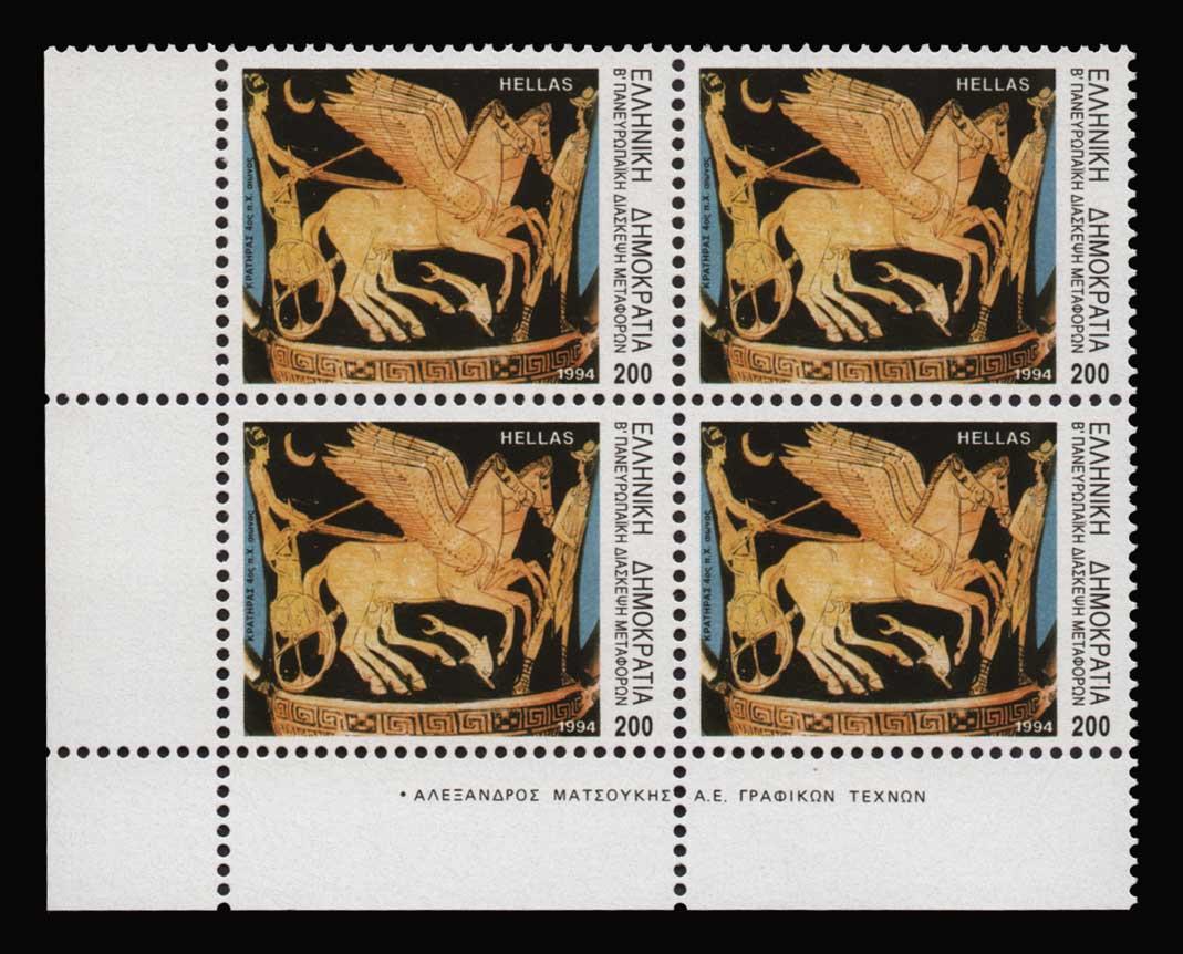 Lot 820 - - 1945-2013 1945-2013 -  Athens Auctions Public Auction 92 General Stamp Sale