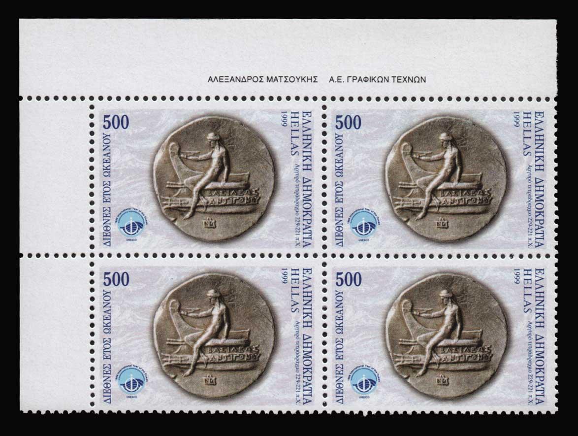 Lot 837 - - 1945-2013 1945-2013 -  Athens Auctions Public Auction 92 General Stamp Sale