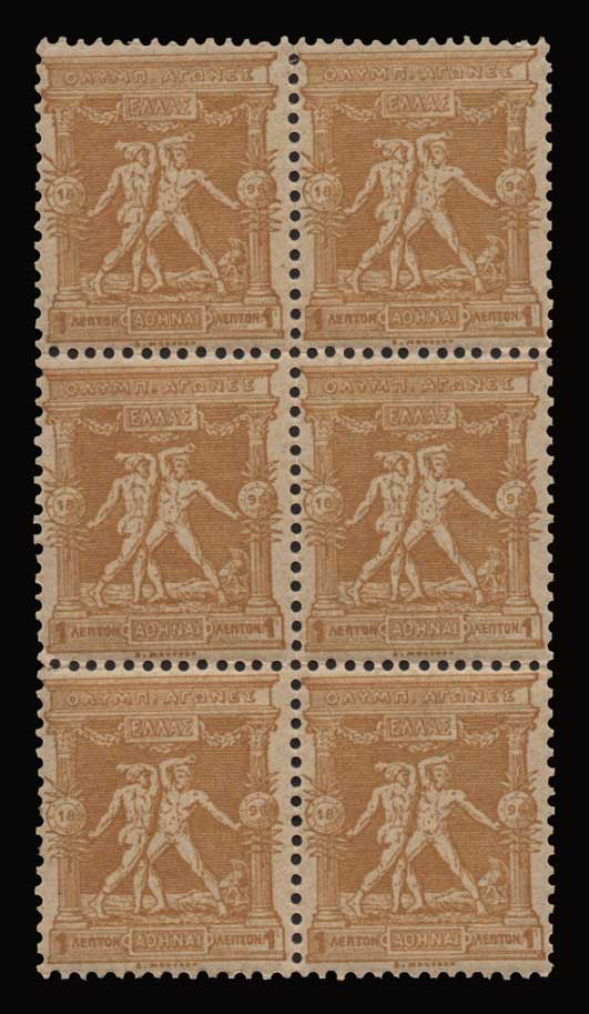 Lot 463 - -  1896 FIRST OLYMPIC GAMES 1896 first olympic games -  Athens Auctions Public Auction 92 General Stamp Sale