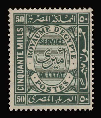 Lot 1842 - -  FOREIGN COUNTRIES foreign countries -  Athens Auctions Public Auction 92 General Stamp Sale