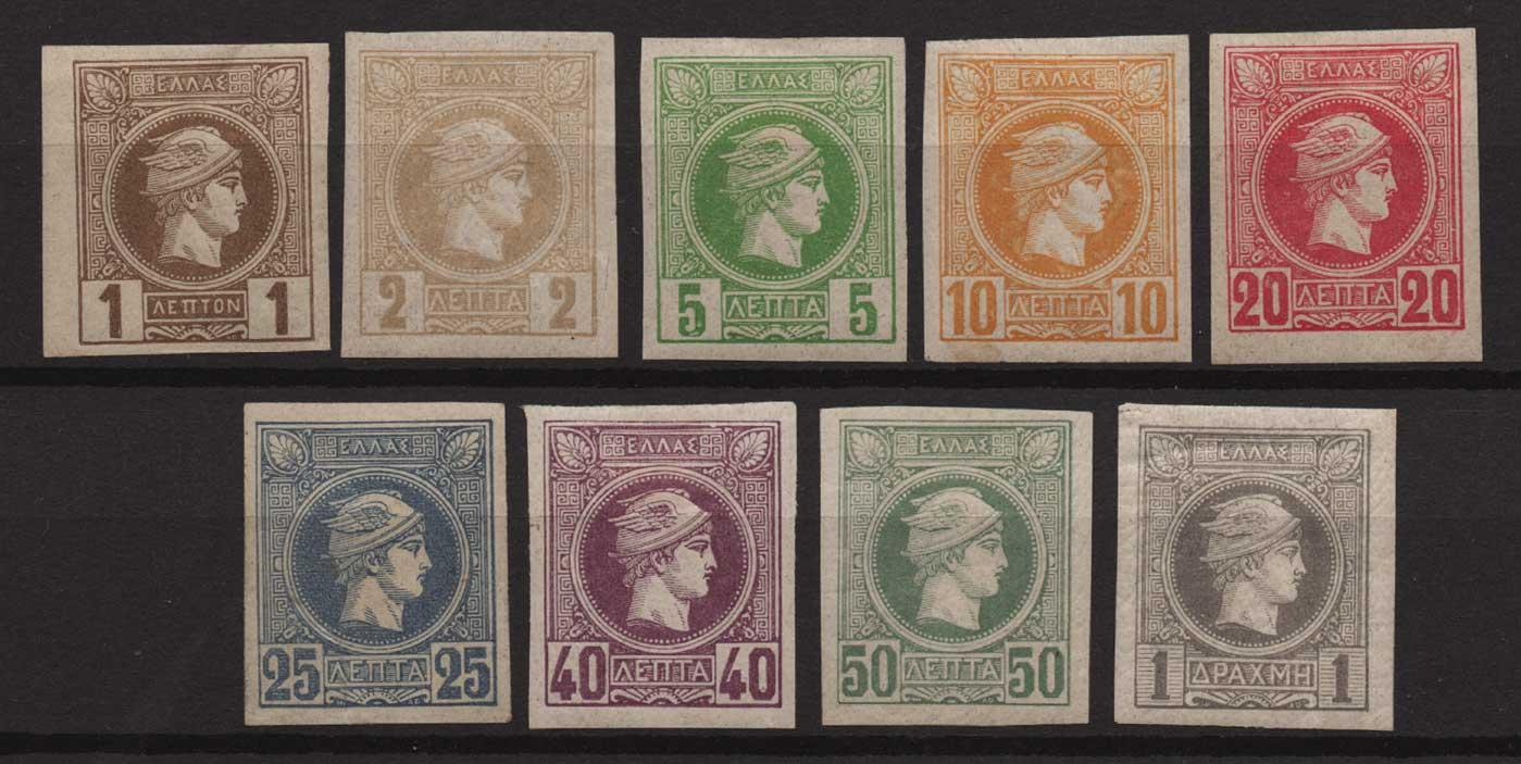 Lot 351 - -  SMALL HERMES HEAD Belgian print -  Athens Auctions Public Auction 92 General Stamp Sale