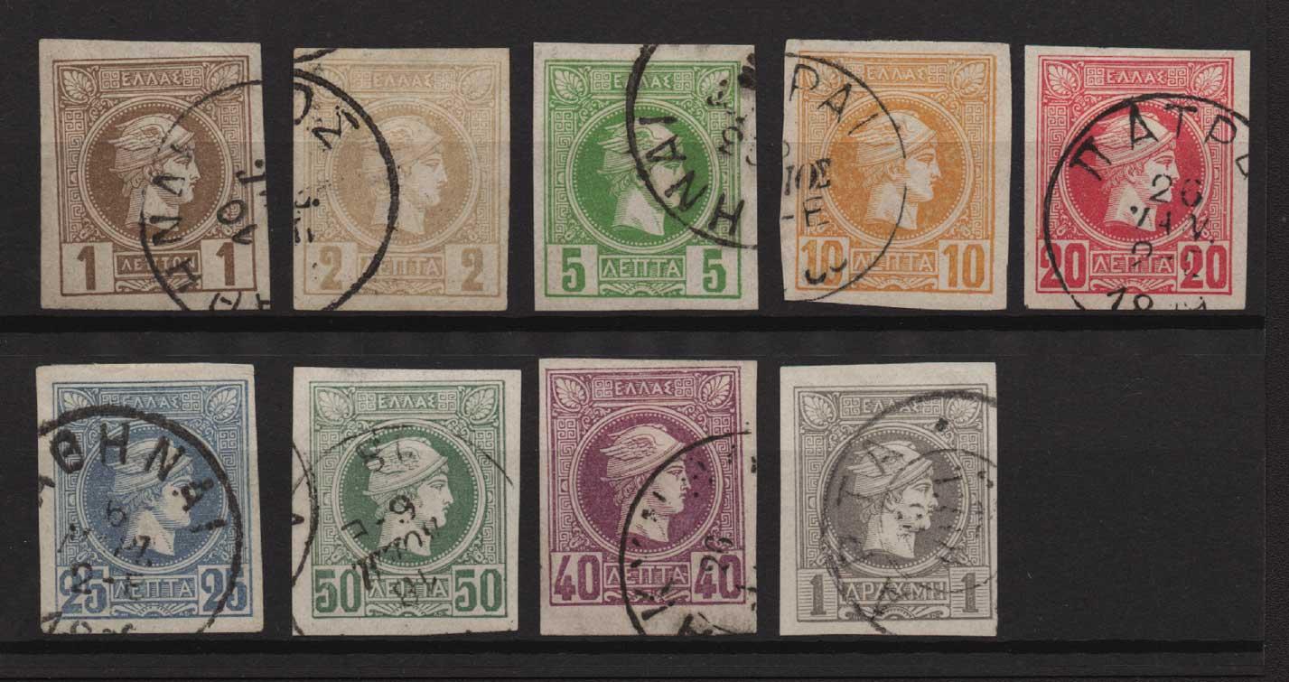 Lot 352 - -  SMALL HERMES HEAD Belgian print -  Athens Auctions Public Auction 92 General Stamp Sale