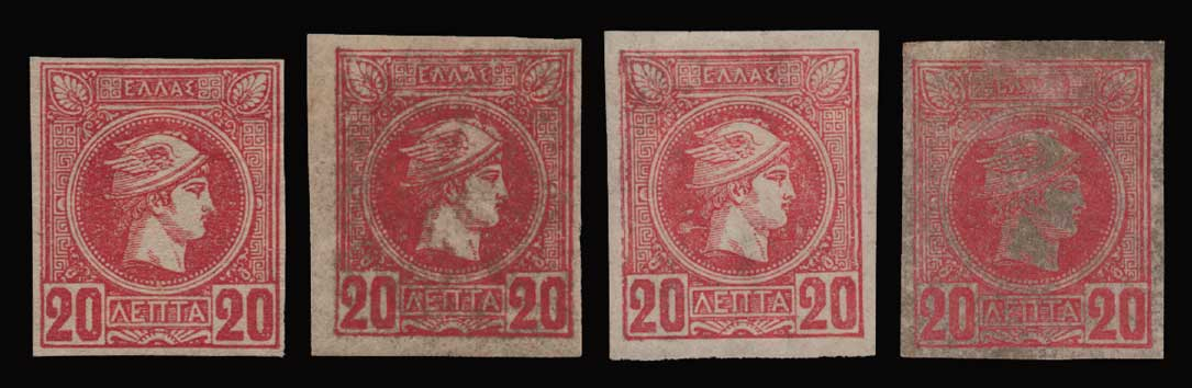Lot 375 - -  SMALL HERMES HEAD ATHENSPRINTING - 1st PERIOD -  Athens Auctions Public Auction 92 General Stamp Sale