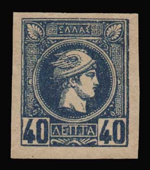 Lot 408 - -  SMALL HERMES HEAD ATHENSPRINTING - 2nd PERIOD -  Athens Auctions Public Auction 92 General Stamp Sale