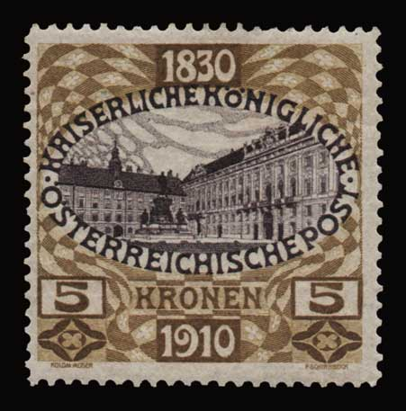 Lot 1735 - -  FOREIGN COUNTRIES foreign countries -  Athens Auctions Public Auction 92 General Stamp Sale