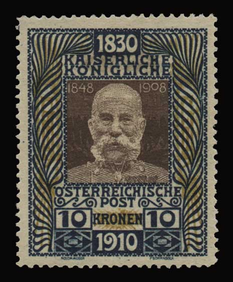 Lot 1736 - -  FOREIGN COUNTRIES foreign countries -  Athens Auctions Public Auction 92 General Stamp Sale