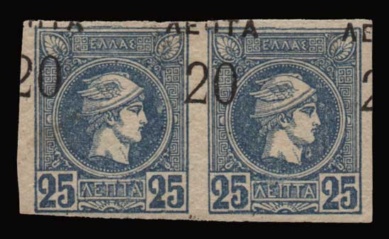 Lot 473 - -  OVERPRINTS ON HERMES HEADS & 1896 OLYMPICS OVERPRINTS ON HERMES HEADS & 1896 OLYMPICS -  Athens Auctions Public Auction 92 General Stamp Sale