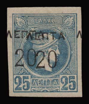 Lot 474 - -  OVERPRINTS ON HERMES HEADS & 1896 OLYMPICS OVERPRINTS ON HERMES HEADS & 1896 OLYMPICS -  Athens Auctions Public Auction 92 General Stamp Sale