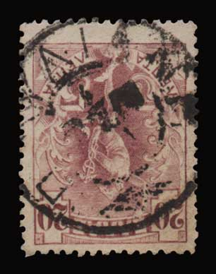 Lot 1274 - - CANCELLATIONS cancellations -  Athens Auctions Public Auction 93 General Stamp Sale