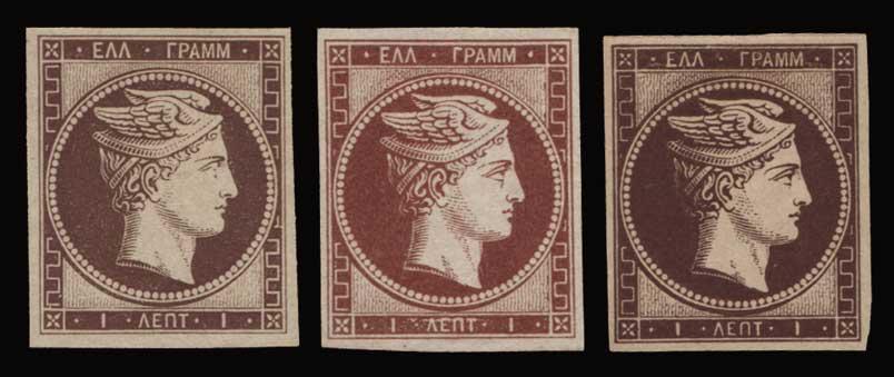 Lot 49 - -  LARGE HERMES HEAD 1861 paris print -  Athens Auctions Public Auction 93 General Stamp Sale