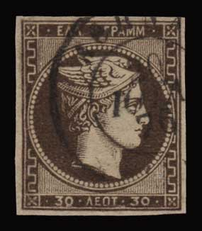 Lot 225 - -  LARGE HERMES HEAD 1876 paris printing -  Athens Auctions Public Auction 93 General Stamp Sale
