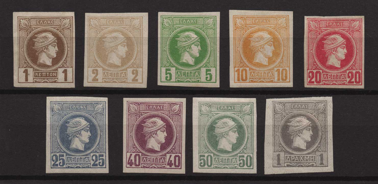 Lot 302 - -  SMALL HERMES HEAD Belgian print -  Athens Auctions Public Auction 93 General Stamp Sale