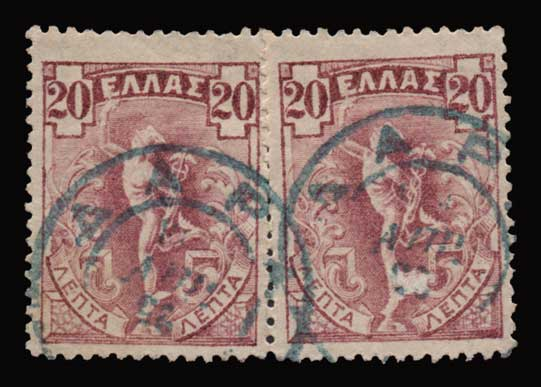Lot 1250 - - CANCELLATIONS cancellations -  Athens Auctions Public Auction 93 General Stamp Sale