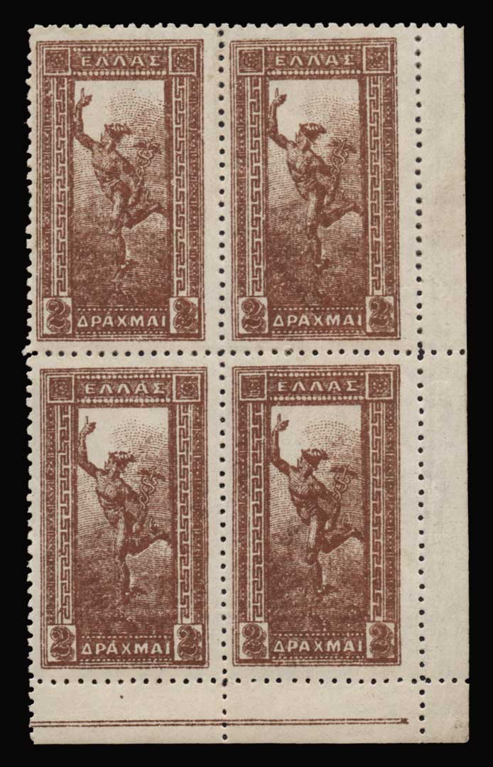 Lot 487 - -  1901/02 FLYING MERCURY & A.M. 1901/02 FLYING MERCURY & A.M. -  Athens Auctions Public Auction 93 General Stamp Sale